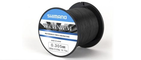 Shimano Technium Zsinór 1330m 0,285mm